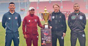 आज नेपाल र बंगलादेशबीच प्रतिस्पर्धा हुँदै