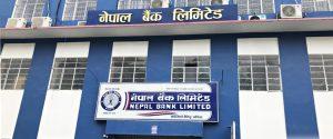 नेपाल बैंकले शेयरधनीलाई १४ प्रतिशत लाभांश वितरण गर्ने