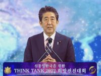 कोरियाली प्रायद्वीपको परमाणु निशस्त्रीकरण आवश्यक :  जोसे म्यानुअल बरोसा