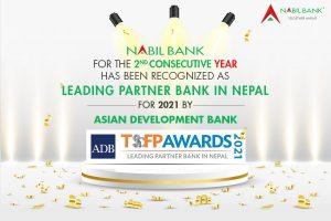 """नबिल बैंक दोस्रो पटक एशियाली विकास बैंकको """"नेपालमा लिडिङ पार्टनर बैंक २०२१"""" अवार्डबाट सम्मानित"""