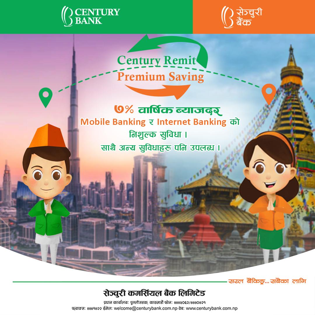 century bank ad