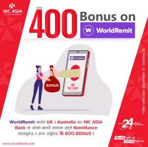 दसैँमा वर्ल्ड रेमिटबाट एनआईसी एशिया बैंकको खातामा रकम पठाउँदा खातावालालाई ४०० बोनस
