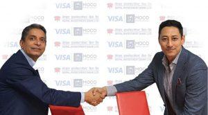 नेपाल इन्भेष्टमेन्ट बैंकका ग्राहकले 'माको' बाट पैसा तिर्न सक्ने
