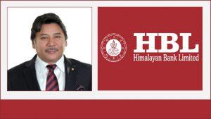 हिमालयन बैंकको अध्यक्षमा प्रचण्ड बहादुर श्रेष्ठ नियुक्त