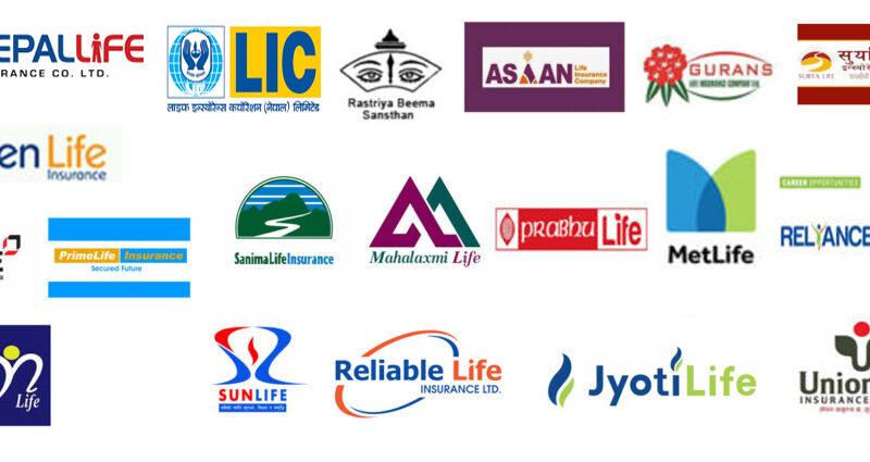 ६० अर्ब २ करोड शेयर बजारमा बीमा कम्पनी लगानी, एलआईसी नेपालको मात्रै १० अर्ब बढी,अरुको कति ?
