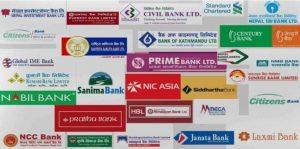 असोज पहिलो सातामा मात्रै ३१ अर्ब ऋण लगानी गरेका बैंकले ८ अर्ब मात्र निक्षेप थपे