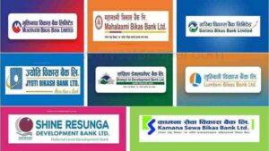 विकास बैंकहरूको व्यापारमा तीन अर्ब ७३ करोडकाे वृद्धि