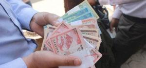 दसैँका लागि ४० अर्बका नयाँ नोट राष्ट्र बैंकले बजारमा पठायो, एक जनाको भागमा कति ?
