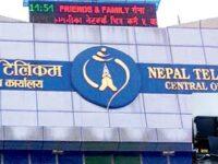 नेपाल टेलिकमको नाफा बढाउन र सेवा गुणस्तरीय बनाउन टेलिकमका प्रबन्ध निर्देशकले बनाए यस्ता योजना