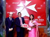 एन आई सी एशिया बैंकको स्वतन्त्र संचालकमा श्रीमती बिजया स्वारज्यू नियुक्त