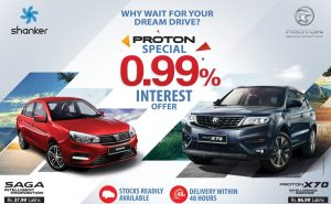PROTON Cars announces its Special 0.99% Interest Scheme in Nepal