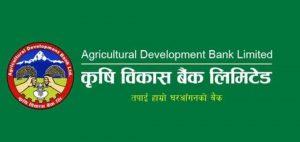 कृषि विकास बैंकले ९ अर्ब ४२ करोड रुपैयाँ बराबरको ऋणपत्र जारी