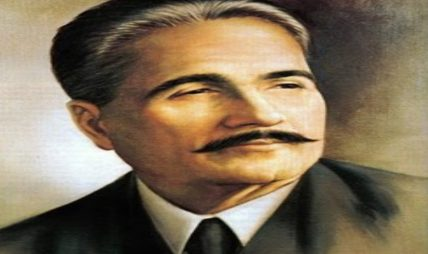 IQBAL'S VISION AND PROSPEROUS PAKISTAN