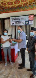 सांग्रिला डेभलपमेन्ट बैंकले निःशुल्क दन्त परीक्षण शिविर कार्यक्रम सम्पन्न