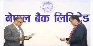 नेपाल बैंकको सञ्चालक समितिमा रितेशकुमार शाक्य नियुक्त